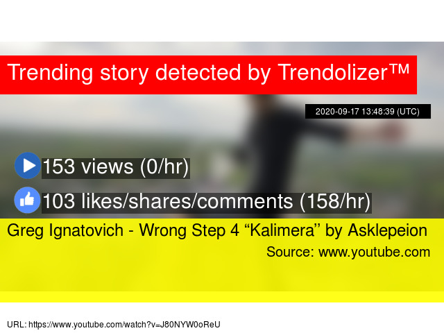 """Greg Ignatovich   Wrong Step 4 """"Kalimera'' by Asklepeion"""
